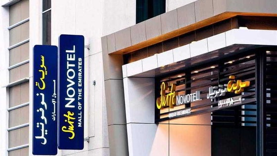 Novotel Suites Mall Of Emirates